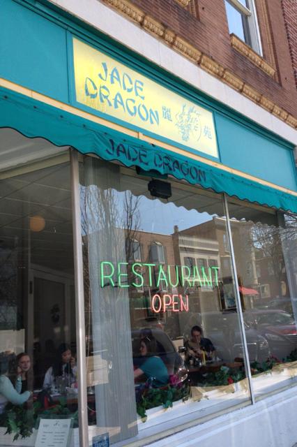 Jade+Dragon--+Experience+over+Food