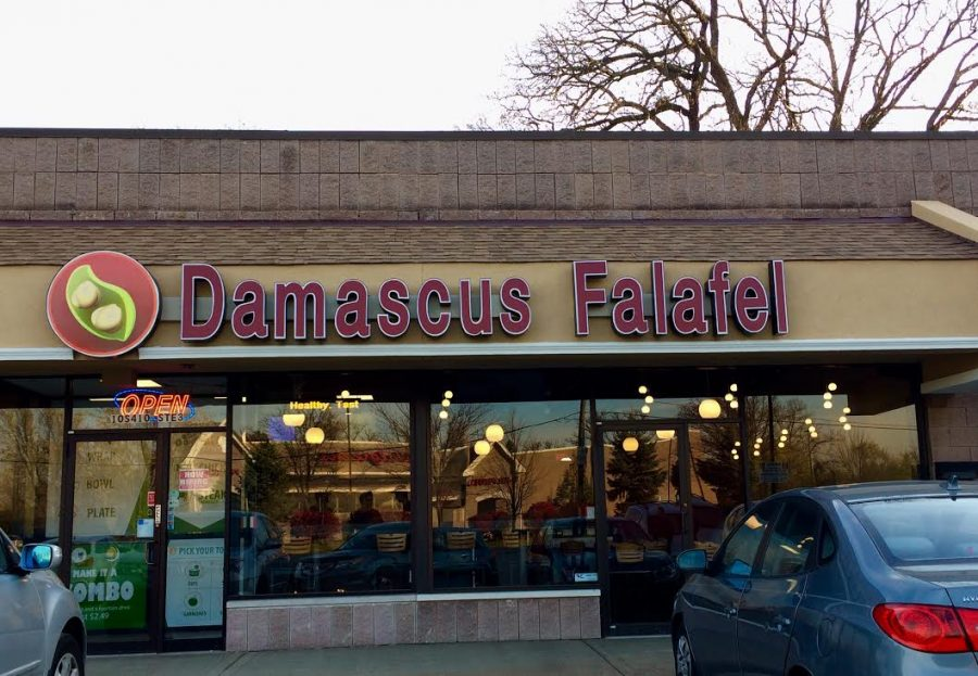 Damascus+Falafel+is+located+in+Willowbrook+and+has+an+authentic+feel.