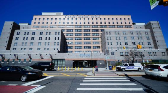 Elmhurst Hospital is experiencing a surge of coronavirus cases.